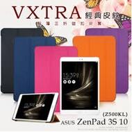 VXTRA  ASUS ZenPad 3S 10 Z500KL 經典皮紋超薄三折平板保護皮套