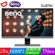 BenQ EL2870U 28吋4K解析度FreeSync電競護眼液晶螢幕