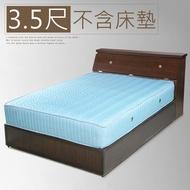 艾莉3.5尺單人床組(胡桃木紋)(床底+床頭箱)❘床組/單人床/床台/床架/房間組/臥室【Yostyle】