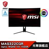 【MSI 微星】 Optix MAG322CQR 曲面 電競 螢幕1500R 165Hz HDR WQHD