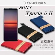 【愛瘋潮】99免運 現貨 真皮皮套 索尼 SONY Xperia 5 II 簡約牛皮書本式皮套 POLO 真皮系列 手機殼 側掀皮套 可插卡 可站立
