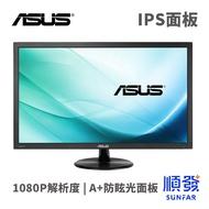 [折扣碼現折] 華碩ASUS VC239H 23吋螢幕顯示器 D-sub DVI-D HDMI IPS面板