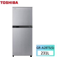 可申請退稅補助【東芝】231公升 一級變頻電冰箱 典雅銀《GR-A28TS(S)》壓縮機10年保固(含拆箱定位)