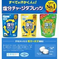 日本帶回Kabaya卡巴夏季限定塩分補給糖  運動補給糖 鹽糖 塩錠