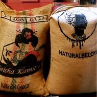 可刷卡  耶加雪菲 畢洛雅 紅櫻桃計畫 日曬  精品咖啡豆 波雷克堤咖啡 現烘咖啡專賣