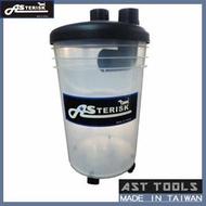 [AST Tools] [集塵 - 各式配件] AS-3D008-1 旋風集塵桶 簡配組 (高品質台灣製)