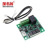 【量大可優】W1209 數顯溫控器 高精度溫度控制器 控溫開關 微型溫控板5V和12V SM