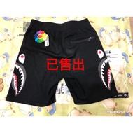 Bape 鯊魚短褲