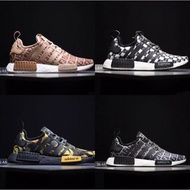 Adidas NMD Mastermind Japan Black