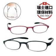 【KEL MODE】瑞士進口 EMS-TR90輕量彈性鏡框-老花眼鏡(紅/黑)