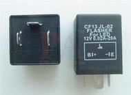 【PA LED】3PIN 防快閃 LED 方向燈 繼電器 閃光器Honda Accord K5 K7 K9 雅
