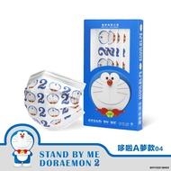STAND BY ME 哆啦A夢2 兒童醫療口罩10入-哆啦A夢款04【康是美】