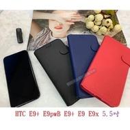 糖果【商務皮套】HTC E9+ E9pwB E9+ E9 E9x 5.5吋 膚感磁扣側掀保護套/書本式翻頁(99元)