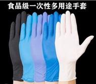 丁?一次性手套乳膠耐磨加厚丁晴橡膠食品級手術美容烘培實驗勞保