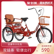 Double Pigeon Elderly Tricycle Pedal Manual Pedal Tricycle Elderly Lightweight Small Double Adult Bicycle