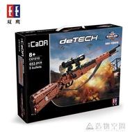 積木槍98k狙擊可發射兼容樂高絕地男孩求生益智