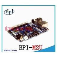 《德源科技》(含稅)現貨香蕉派 Banana Pi M2 Ultra (BPI-M2U) 四核 2GB DDR 8GB EMMC