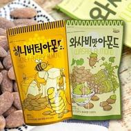 韓國 Toms Gilim 哇沙米/哇沙比/蜂蜜奶油風味杏仁果(210g) 芥末口味/蜂蜜奶油【庫奇小舖】大包裝