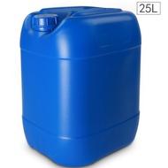 『全網熱賣』加厚塑膠方桶25L帶蓋食品級酒桶 25升藍色堆碼化工桶50斤水桶Y無憂『UBUIE』