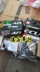 臺灣艾銳斯aracer RC 1 SUPER電腦 藍牙模塊 1轉4線 AF1空燃比機