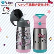 澳洲【b.box】不鏽鋼吸管保溫保冷杯350ml(kitty/百變kitty) 吸管水杯 不鏽鋼水杯 兒童水杯-米菲寶貝