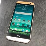 HTC M8二手機、使用功能都正常