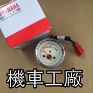 機車工廠  二行程 汽油表 油表 VINO50 VINO VINO90 二行程 汽油表 汽油錶 YAMAHA 正廠零件