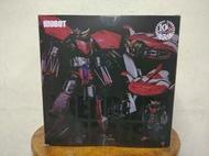 (代購品) 日版 千值練 Riobot 巨靈神 克連泰沙+飛碟 套組 克連大漢