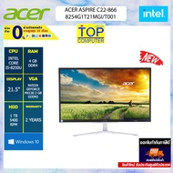 [ผ่อน 0% 10 ด.] ACER ASPIRE ALL-IN-ONE  C22-866-8254G1T21MGI/T001/I5-8250U/4GB/21.5/1 TB/GEFORCE MX130/WIN10 /ประกัน3y+Onsite BY TOP COMPUTER