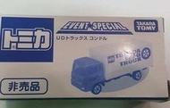 轉蛋玩具館 ~日版 會場 限定 TOMICA 多美 大阪 門票車 貨車 現貨