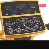 二手 汗馬HanMa腰動善塑身機紅外線溫熱腰擺機