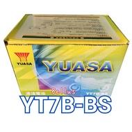 全新湯淺YUASA機車電池 YT7B-BS(同GT7B-BS)7號機車電池 7號薄型電池