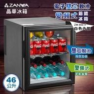 晶華ZANWA 電子雙核芯變頻式冰箱/冷藏箱 ZW-46STF電子式小冰箱