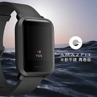 Amazfit 米動手錶 青春版 繁體中文 智能運動手錶 心率偵測 GPS 手環 防水 手環 小米 米家 華米 米動 運動手環 【coni shop】