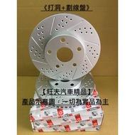 【旺夫汽車精品】FERODO 原廠型 剎車碟盤/BENZ W212/後盤