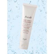 ✨現貨一天出貨✨Fresh Soy Face Cleanser 大豆卸妝潔面乳 洗面乳 卸妝乳 20ml