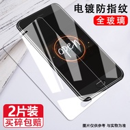 Qiku 360N7lite Tempered Membrane 360N7pro Phone Protection Film Qiku 360 Mobile Phone N7 Lite Drop-resistant Explosion-Proof Glass Protector N7 Pro Ultra-Clear Protector N7pro Anti-Blueray Tempered Film