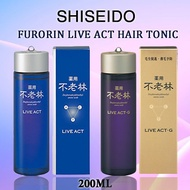 [Apply Q10 cart coupon to $ 50]★Queen Taiwan★ SHISEIDO FURORIN LIVE ACT Hair Tonic 200ml hair growt
