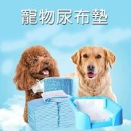 【豐勝】寵物專業尿布墊 4包組