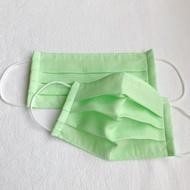 輕薄款 單層 蘋果綠 純棉二重紗 立體布口罩 可洗滌 成人/兒童
