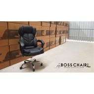 Boss chair Plus