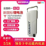 (今日特價)36v捷安特鋰電池36V10ah電動車電瓶36伏12ah自行車原廠配件