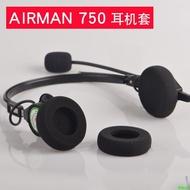 【哆啦A夢】TELEX AIRMAN 750頭戴式耳機 HEADSET Leather飛行員海綿套耳罩