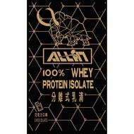 All In分離乳清蛋白-巧克力