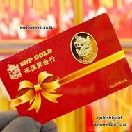 [ถูกที่สุด!!] ทองคำแท่ง 0.3 กรัม #ทองคำแท้ 96.5% #ขายได้ จำนำได้ #มีใบรับประกัน~สินค้าพร้อมส่ง!!~