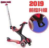 【2019前擋升級版】法國GLOBBER哥輪步兒童5合1三輪滑板車-紅色【紫貝殼】