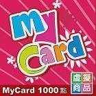 [數位版] MyCard點數卡1000點