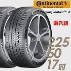 【Continental 馬牌】SportContact 6 高性能輪胎_二入組_245/40/19(SC6)