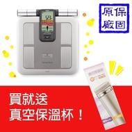 Omron Body Fat Scale Hbf375omron