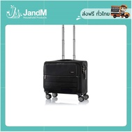JandM กระเป๋าเดินทางล้อลาก รุ่น Sbl Veron II Sp Rolling Tote Tag ส่งkerry
